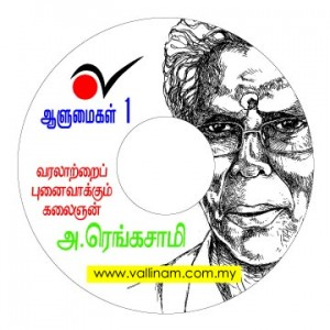 CD Cover 01 copy