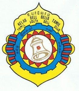 bell-3-261x300