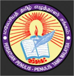 malaysia.tamil_.writers.association.logo_