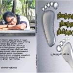 kulali.book.cover