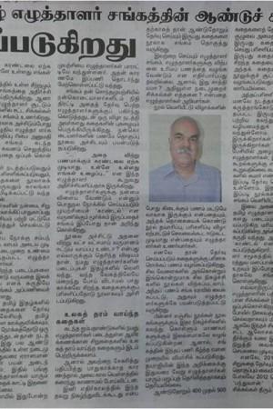 malaysia.tamil.writers.association