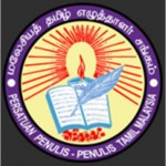 malaysia.tamil.writers.association.logo
