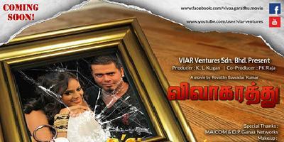 vivaagarathu 1