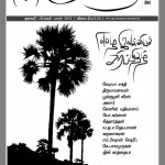 FRONT-COVER-05-copy-150x150