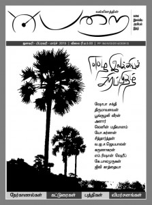 FRONT COVER 05 copy