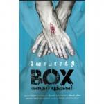 box-new-800x800-150x150