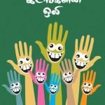 tayaji cover