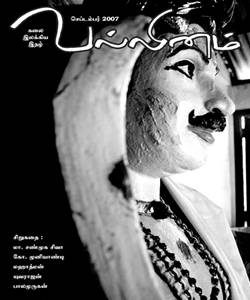 cover-issue2