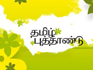 23-tamil-new-year300