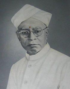நீலகண்ட சாஸ்திரி